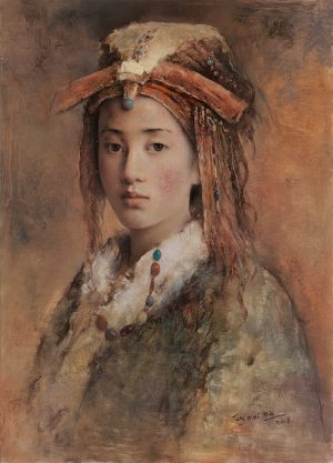 Tang Wei Min - The Bride