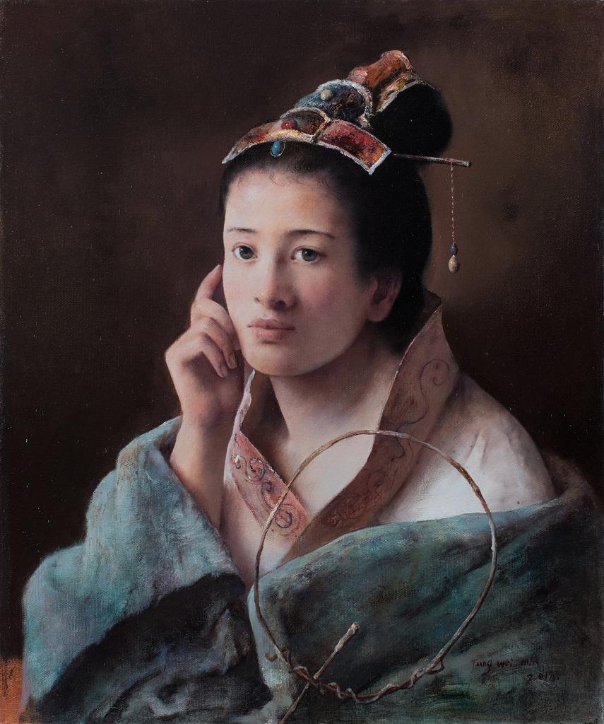 Tang Wei Min original