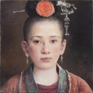 Tang Wei Min - Viewing of the Bride